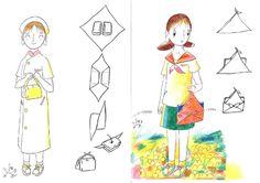Bolsos furoshiki ideas Japanese Knot Bag, Japanese Bags, Sewing Crafts, Zero Waste, Minimalist, Ideas, Board, Green, Life