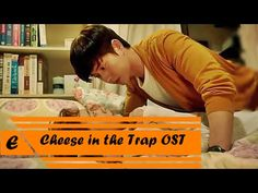 Such  Cheese in The Trap OST Part.3