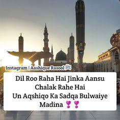 Islamic Girl, Islamic Dua, Hindi Quotes, Quotations, Qoutes, Islamic Images, Islamic Pictures, Rabi Ul Awwal, Milad Un Nabi
