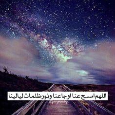 #اللهم_آمين