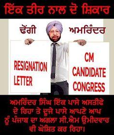 Amarinder dual Face ! #Shame #Congress #DirtyMinds