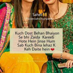 Shaid sae kaha.....I wish asa ho jae......:)