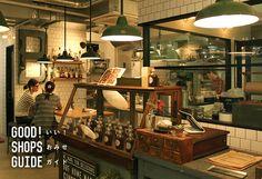 くるくるのポテトと香り高いジンジャーエール ブルックリンリボンフライ(BROOKLYN RIBBON FRIES) Food & Design Post