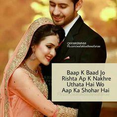 Romantic Couple Quotes, Muslim Couple Quotes, Love Shayari Romantic, Love Romantic Poetry, Muslim Love Quotes, Love In Islam, Marriage Life Quotes, Wife Quotes, Qoutes