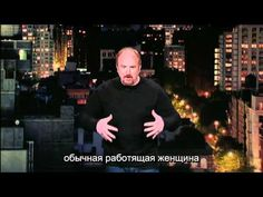 Louis C.K. - on Human Evolution and Lions (rus sub)