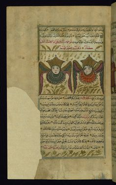 Title: The angels called Muʿaqqibāt Form: Illustration Label: This illustration depicts the angels called Muʿaqqibāt, who are charged with bringing blessings from the sun and taking the good deeds of men to heaven.