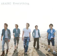 ARASHI, arashi, for dream.