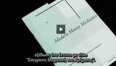 Zeitgeist Addendum: Ένα ντοκιμαντέρ που όλοι πρέπει να δούμε [βίντεο] | DefenceNet.gr
