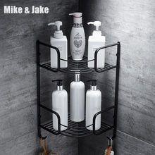 Bathroom Corner Shelf, Corner Shelves, Wall Shelves, Shelf Brackets Modern, Giant Shoe Box, Toilet Accessories, Basket Shelves, Bathroom Organization, Candle Sconces