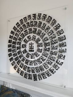 Handcrafted 99 Names of Allah Modern Islamic Art. Islamic Decor, Islamic Wall Art, Islamic Gifts, Ayatul Kursi, Prayer Room, Islamic Calligraphy, Wall Plaques, Contemporary Design, Allah