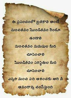 Life Lesson Quotes, Life Lessons, Morals Quotes, Telugu Inspirational Quotes, Good Morals, Life Quotes Pictures, Devotional Quotes, People Quotes, Be Yourself Quotes