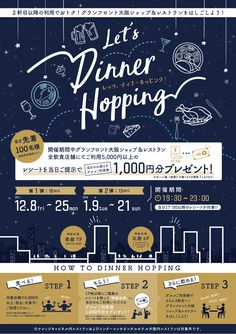 Let's Dinner Hopping|GRAND FRONT OSAKA SHOPS & RESTAURANTS