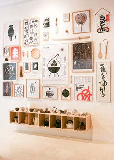 I like this idea for Arabic calligraphy- a whole wall of it, artfully displayed!
