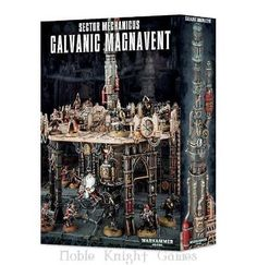 40K Terrain and Scenery 152940: Gw Warhammer 40K Terrain Sector Mechanicus - Galvanic Magnavent Box Sw -> BUY IT NOW ONLY: $67.95 on eBay!