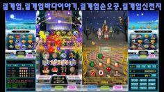 릴게임손오공 사이트【 TST77.com 】릴게임손오공 사이트/릴게임다빈치/황금성