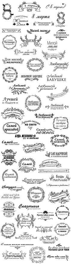65 красивых заготовок к 8 марта - Ярмарка Мастеров - ручная работа, handmade