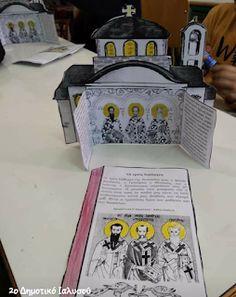 Teaching Schools, Bible Activities, Kirchen, Fine Motor, Sunday School, Lunch Box, Education, Artist, God