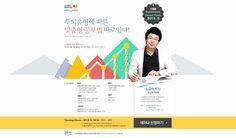 [영어도서관] 학부모 세미나 초청 이벤트 (김수연)
