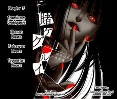 Kakegurui 3--v3- - Read Kakegurui vol.1 ch.3--v3- Online For Free - Stream 2 Edition 1 Page All - MangaPark