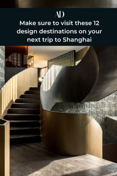 How to Decorate With Benjamin Moore's 2020 Color of the Year, Inspired by AD's Archives Discover the gorgeous restaurants, beautiful interiors, architectural marvels and more in this famo Beautiful Interiors, Beautiful Homes, Visit Shanghai, David Chipperfield Architects, Stair Well, Next At Home, Color Of The Year, Design Firms, Stairways