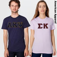 9447061f American Apparel Jersey Tee with Twill Letters - American Apparel 2001W -  TWILL