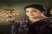 Mithu Aur Aapa Last Episode 27 on Hum Tv in High Quality 16th November 2014