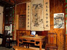 Chinese home interior decorating