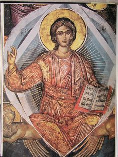 "Today we will look at a century dome image from the Dionysiou Monastery on Mt. Athos: It depicts Jesus as an Emmanuel figure ""in glory,"" surround by the symbols of the Four Evangel… Christ, Byzantine Art, Art Icon, Orthodox Icons, Sacred Art, Religious Art, 16th Century, Statue, Artwork"