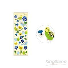 【MIDORI】動物貼紙-虎皮鸚鵡(7576)