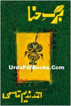 Barg E Hina By Ahmed Nadeem Qasmi Urdu Afsanay Pdf Dictionary Free, Urdu Novels, Free Books, Reading Online