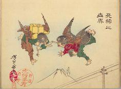 月岡芳年(Tsukioka Yoshitoshi 1839-1892) Tangu 「芳年略画 天狗之世界」