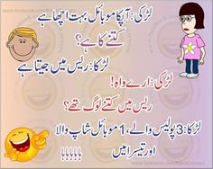 Good Jokes, Funny Jokes, Bugs Bunny, Salwar Designs, Fun Time, Words, Smile, Good Funny Jokes, Husky Jokes