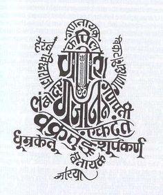 Hinduism: God Ganesha, Vinayaka, Ganapati, the essential mantras for Chaturthi - IndianSpice Ganpati Drawing, Ganesha Drawing, Ganesha Painting, Ganesha Art, Lord Ganesha, Lord Shiva, Om Gam Ganapataye Namaha, Om Namah Shivay, Marathi Calligraphy