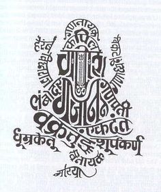 the many names of ganesha. this would make a cool and funky tattoo!