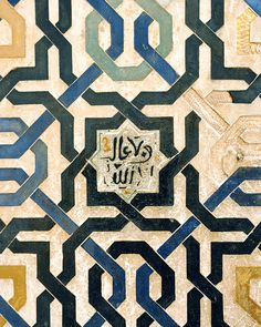 Alhambra geometric pattern Spain Photography by AllysonBrownPhoto Islamic Patterns, Tile Patterns, Granada, Geometric Tiles, Cool Posters, Islamic Art, Islamic Tiles, Arabesque, Art And Architecture