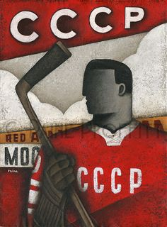 Football Gifts and Ltd Edition Signed Football Prints by BWSportsArt Hockey Pictures, Socialist Realism, Sports Posters, Red Army, Face Off, Toronto Maple, Sports Teams, Hockey Players, Ice Hockey