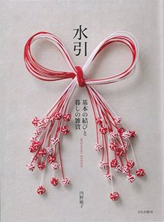 水引 Happy New Monkey Year Wreath Book Crafts, Diy And Crafts, Crafts For Kids, Japanese Handicrafts, Japanese New Year, Japanese Style, Japan Crafts, New Years Decorations, Nouvel An