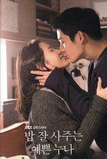 Jung Hae In Upcoming drama Pretty noona who buys me food Kdrama, Asian Actors, Korean Actors, Korean Dramas, Rain Drama, Lee Joo Young, Video Game Companies, Best Dramas, Live Action