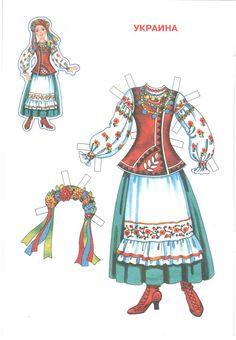 костюмы народов мира - Светлана Dolls - Picasa Albums Web