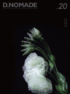 Design of magazine D.NOMADE vol.20 Cover / photo by hyunkyung baek