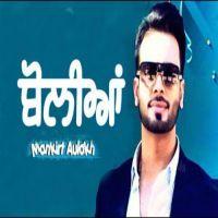 Boliyan Mankirt Aulakh MP3 Song Download - Riskyjatt.Com
