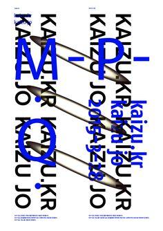 joonghyun-cho – Graphic designer, in seoul, Republic of Korea. Typo Design, Graphic Design Posters, Graphic Design Typography, Print Design, Web Design, Typography Layout, Typography Poster, Layout Inspiration, Graphic Design Inspiration