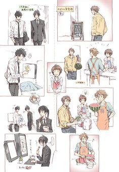 Daily life #pp Psycho Pass, Sword Art Online, Haikyuu, Manga Anime, Fan Art, Comics, Blog, Fandom, Angel