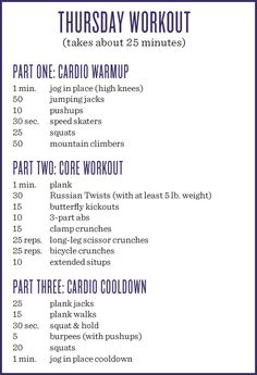 Happy Thursday (evening) everyone! Try this workout at some point this evening! Links to some of the moves:Speed skatersMountain climbersRussian twistsButterfly kickouts3-part absClamp crunchesLong-leg scissor crunchesBicycle crunchesExtended situpsPlank jacksPlank walksBurpees