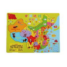 Was 1395 now 979 save 30 off orchard toys world map puzzle 1pcs china map world map floor puzzle childrens wooden map puzzles toys for children kids gumiabroncs Image collections