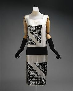 Lanvin, 1924: This beautiful silk and wool dress was designed by Jeanne Lanvin herself.