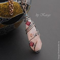 Wire Wrapped Pendant with Beads | Wire wrap | Pinterest by wanting
