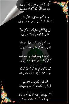 Poetry Quotes In Urdu, Sufi Quotes, Love Poetry Urdu, Urdu Quotes, Duaa Islam, Islam Quran, Islamic Inspirational Quotes, Islamic Quotes, Hajj Pilgrimage