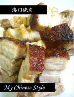 Chinatown authentic roast pork Macau (Macau grilled meat)