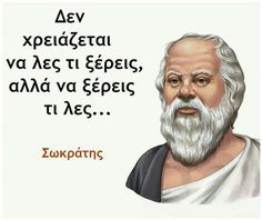 Greek Quotes, Wise Quotes, Famous Quotes, Words Quotes, Wise Words, Funny Quotes, Inspirational Quotes, Sayings, Small Words